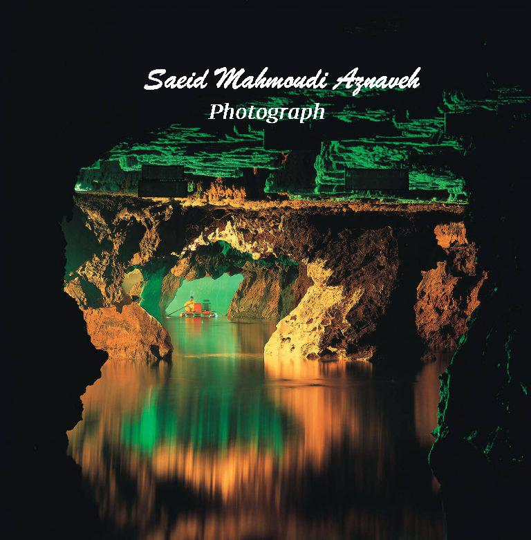 Hamedan Ali Sadr Cave