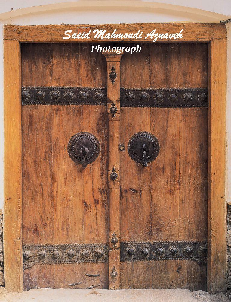 Doors, Fars