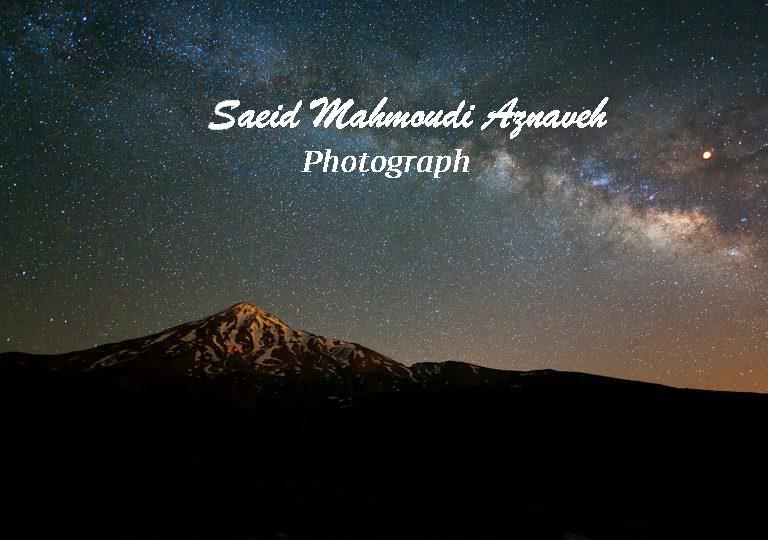Mazandaran plour Chaloe Eskandar Damavand Mountain Milky Way Damavand - Fajr Visual arts 2011